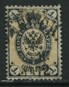 Russia 1866 1 kopeck vertically laid paper used