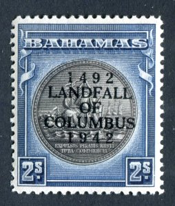 Bahamas 1942. Columbus. 2s brownish black & steel blue. Mint. VLH. SG172b.