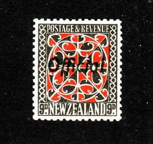 New Zealand-Sc#O69-unused hinged Official-9p blk & scar-1938-