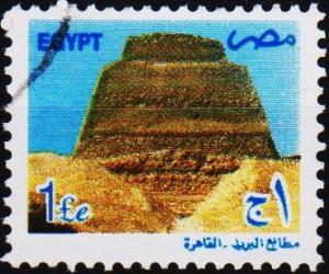 Egypt. 2002 £E1 S.G.2242 Fine Used