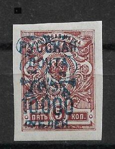 Russia 1921, Civil War Wrangel Issue 10,000 on 5k Imperf, Sc # 354,VF MVLH*OG