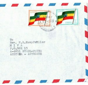 ETHIOPIA Air Mail Cover Eritrea*Keren*St Michael's Church MISSIONARY c1989 EB113