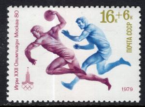 Russia B94 Summer Olympics MNH VF