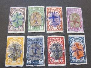Ethiopia 1929 Sc C2,4-10 MH