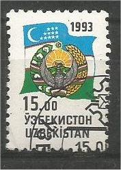 UZBEKISTAN, 1993, used 15r, Flag and Coat of Arms, Scott 31