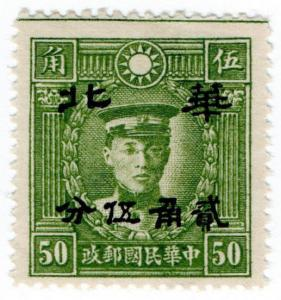 (I.B) China Revenue : Duty Stamp Definitive 50c (overprint)