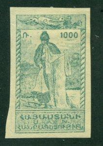 Armenia 1921 #287 MNG SCV(2020)=$0.40