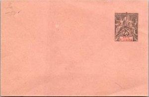 Ivory Coast, Worldwide Postal Stationary