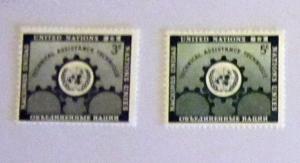 UN, NY - 19-20, MNH Set. UN Emblem; Gearwheels. SCV - $0.65