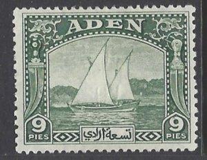 Aden, Scott #2; 9p Dhow, MH