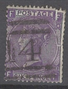 COLLECTION LOT # 2213 GREAT BRITAIN #51p8 1867 CV=$135 FAULTY SEEMS REPAIRED