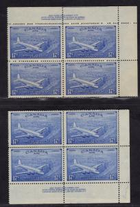 $Canada Sc#CE1+CE2+CE3+CE4 M/NH/VF-XF, Plate blocks, Cv. $112.50