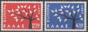 Greece #739-40 MNH F-VF (V392)
