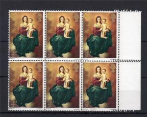 4d CHRISTMAS 1967 UNMOUNTED MINT BLOCK + DOUBLED PERFORATIONS ERROR