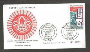1972 Boy Scouts Niger tents FDC