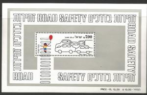 ISREAL 801a, MNH, ROAD SAFETY, 1982