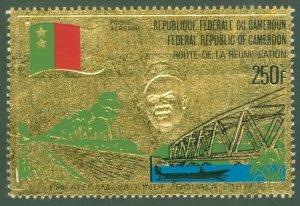A2-0076 CAMEROUN C176 MNH GOLD EMBOSSED BIN $5.00