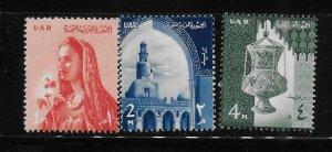 Egypt 1958 Farmer's wife Mosque lamp Sc 438-439, 441 MH A2025
