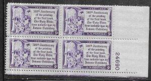 US #1014  Gutenberg Bible Plate Block of 4 (MNH) CV $1.00