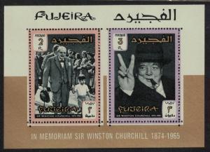 Fujeira In memoriam of Sir Winston Churchill MS SG#MS75