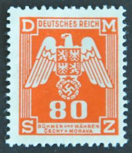 Czechoslovakia – Bohemia and Moravia Scott #O17 – UNUSED