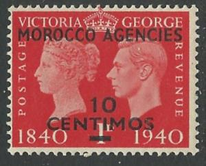 Great Britain - Morocco # 90 Stamp Centenary (1)  VF Unused