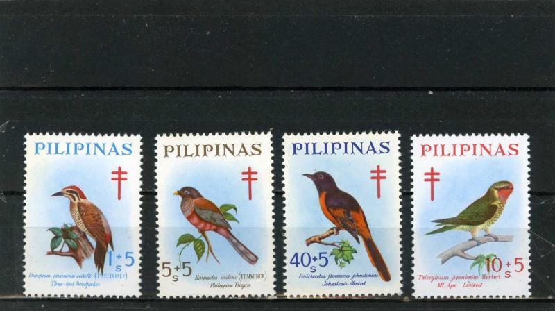 PHILIPPINES 1969 Sc#B3-B39 FAUNA/BIRDS SET OF 4 STAMPS MNH