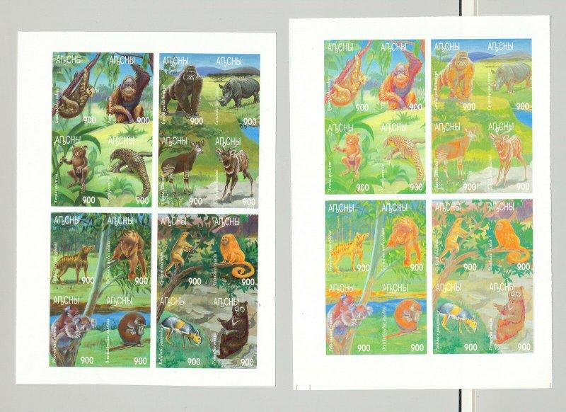 Abkhazia (Georgia) 1997 Animals 16v in 1v M/S of 16 x 4v Progressive Proofs