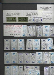 ISRAEL: JORDAN WEST BANK & OTHERS REGISTRATION LABELS (NPS21 #238)