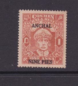 India Cochin Sc 74 or SG 83 no gum MH