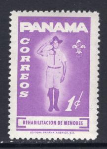 Panama RA54 MNH VF