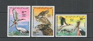 NW0312 IMPERFORATE 1976 MAURITANIA FAUNA BIRDS !!! RARE #547-549 SET MNH