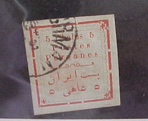 IRAN  #283 ESSAY WITHOUT OVERPRINT  USED
