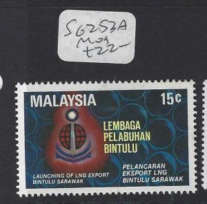 MALAYSIA   (PP0901B)  SG 252A  SCARCE  PERF     MOG