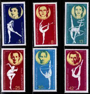BULGARIA Scott 3252-3252E MNH** set