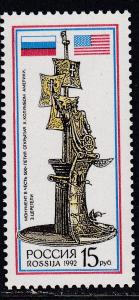 Russia # 6108, Discovery of America, NH