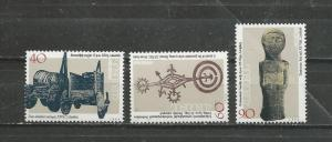 Armenia Scott catalogue # 512-514 Mint NH