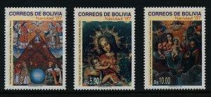 Bolivia 1020-2 MNH Christmas, Art