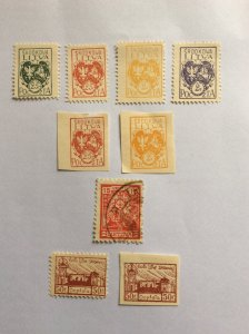 Lithuania 1918 / 1920 Coat of arms and others. X9 hinged.