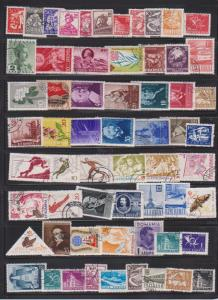 LOT OF DIFFERENT STAMPS OF ROMANIA USED (61) LOT#142
