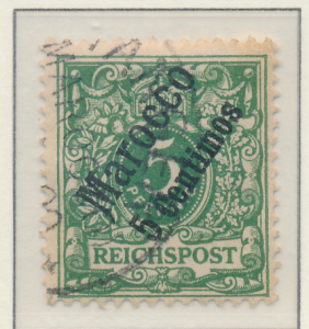 Germany, Offices In Morocco Stamp Scott #2, Used - Free U.S. Shipping, Free W...
