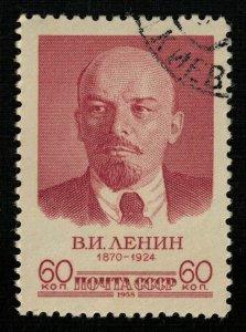 1958, Lenin, USSR, 60K (RT-1241)