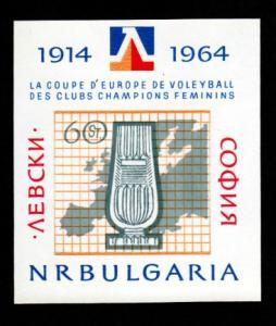 Bulgaria 1340 Mint NH Souvenir Sheet!