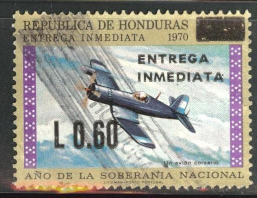 Honduras  Scott CE5 Used airmail special delivery stamp