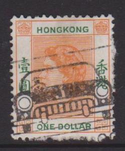 Hong Kong Sc#194 Used Nice Cancel