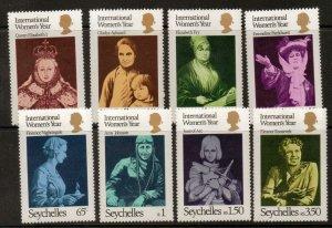 SEYCHELLES SG342/9 1975 WOMEN'S YEAR MNH