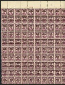 #555 LINCOLN MINT NH SHEET OF 100 PRECANCELED MIAMI, FLORIDA RARE HW1884
