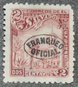 DYNAMITE Stamps: El Salvador Scott #O14 – UNUSED