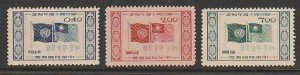 REPUBLIC OF CHINA #1121-3 MINT COMPLETE