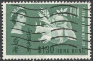 HONG KONG  Sc 218, Used, F-VF, 1963  $1.30 Freedom from Hunger issue